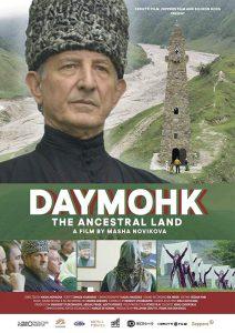 Affiche Daymohk