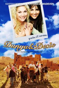 Affiche Duya en Desie in Marokko